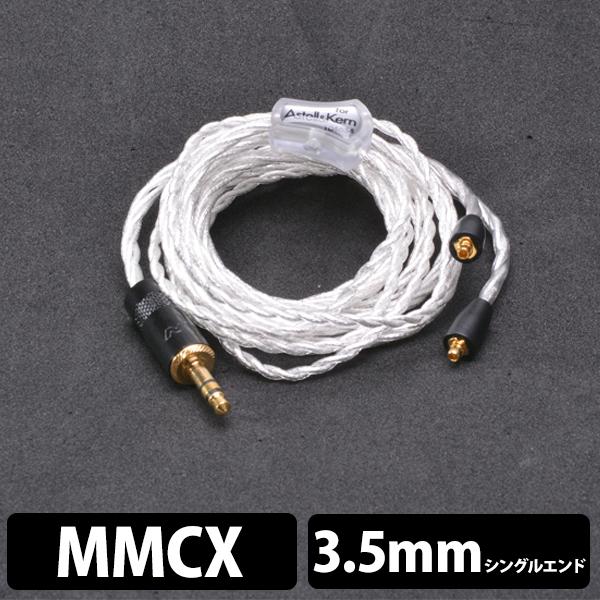 PEF24(mmcx)1