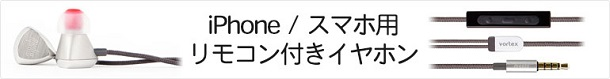 TOP_banner_ip