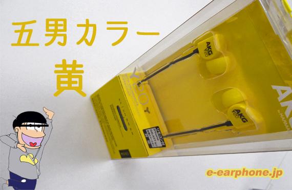 松ブログ 14
