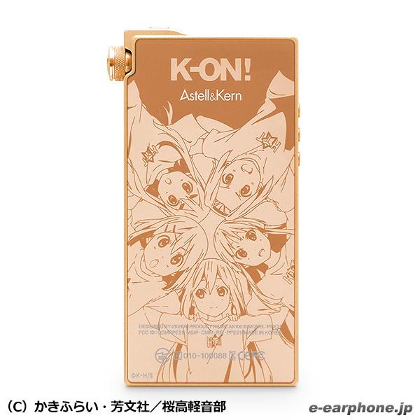 AK100II-K-ON-EDITION_02