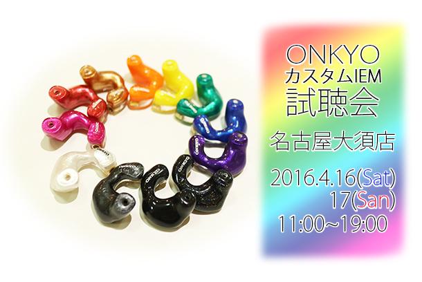 ONKYOb
