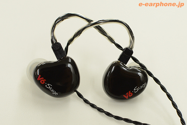 1964EARS V6-Stage