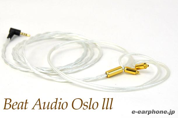 Beat Audio Oslo lll