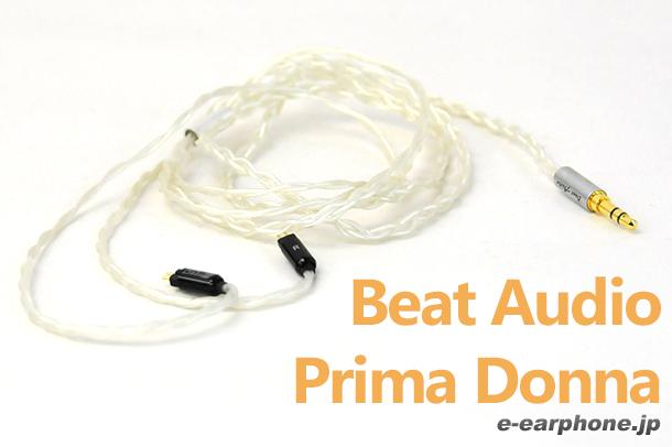 Beat Audio Prima Donna