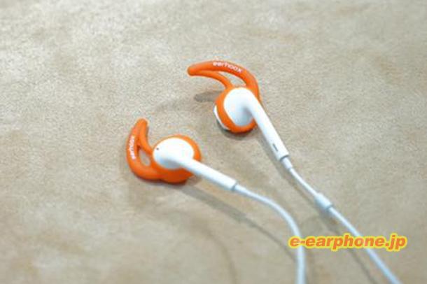 earhook1