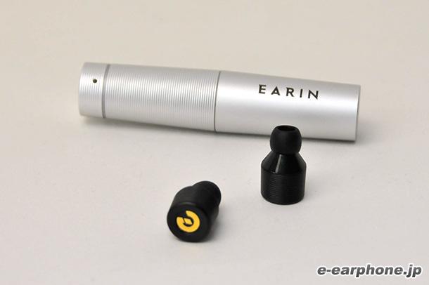 earin_01