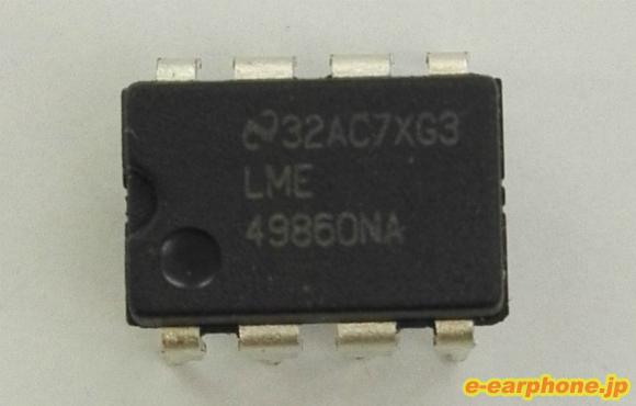 49860DEF