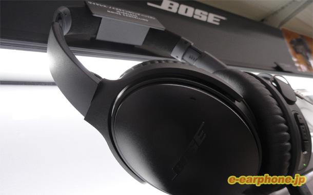Bose QuietComfort35 1