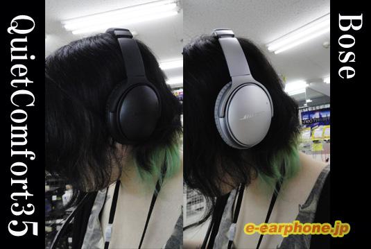 Bose QuietComfort35 3