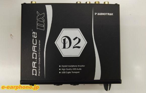 DRDAC2 DX