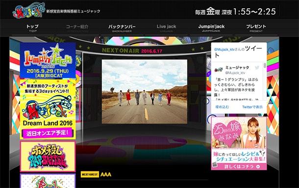スクリーンショット 2016-06-17 12.18.17のコピー-min