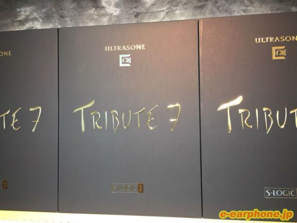 tribute7