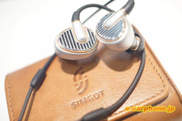 SIMGOT05