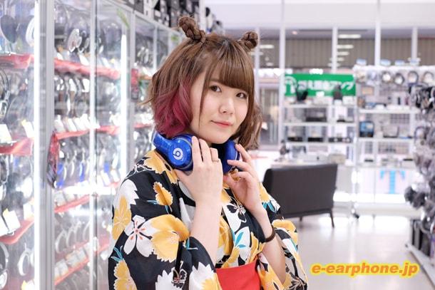 YUKATAPHONE (1)