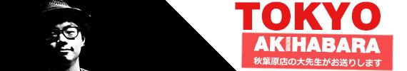 100px-ameblo-Distinction-daisense
