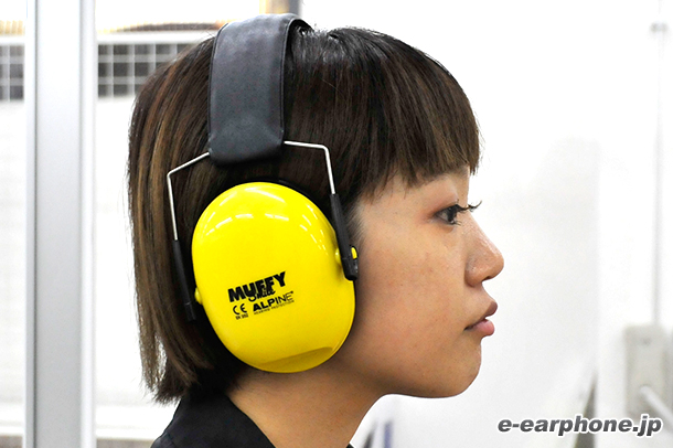 ALPINE HEARING PROTECTION Muffy Smile_03