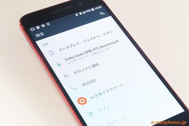 HTC10-1-10-min