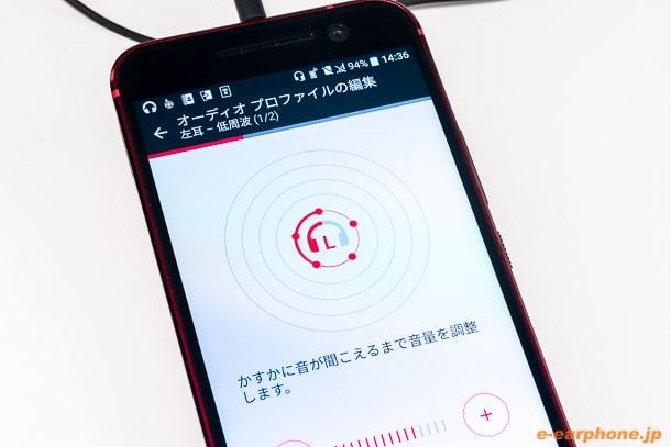 HTC10-1-12-min