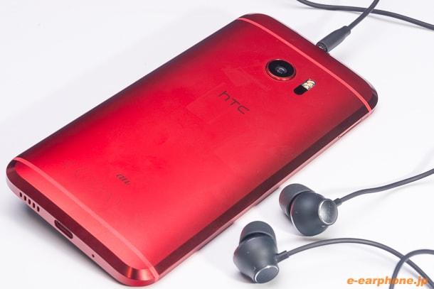 HTC10-1-14-min