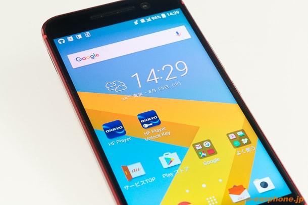 HTC10-1-9-min