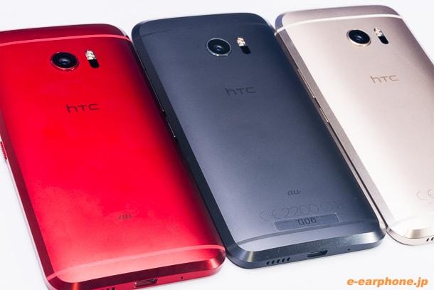 HTC10-1-min