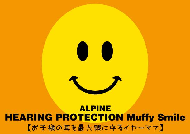 Muffy Smile
