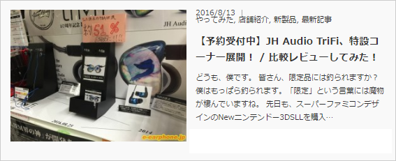 blog_160813