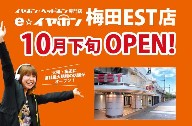 open_blog-min