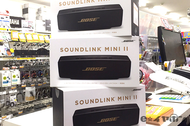 Bose SLink Mini II BLCP
