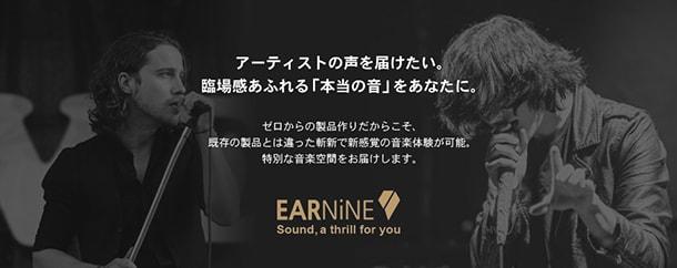 marshal_earphone_top-min