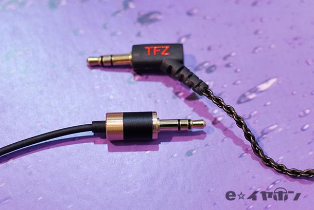 TFZ SERIES3 接続部分