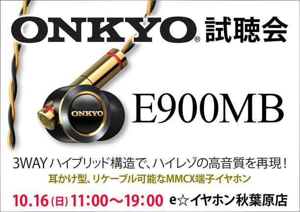 ONKYO試聴会_秋葉原店_1016_BLOG