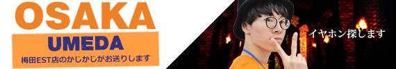 kajikaji100px-ameblo-Distinction.png (570×100)