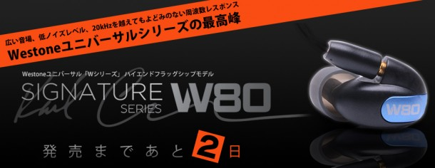 slide_w80_1020