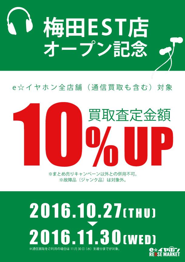 10perup_blog