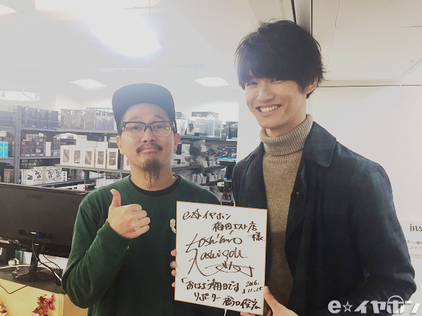 橋口俊宏さん