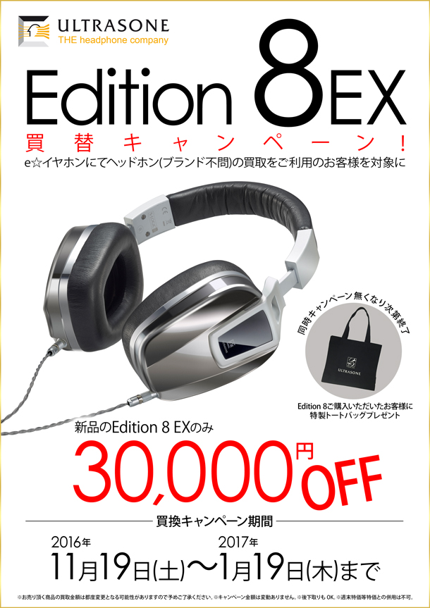 edition8ex_cp2