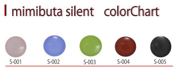 mimibuta カラーチャート