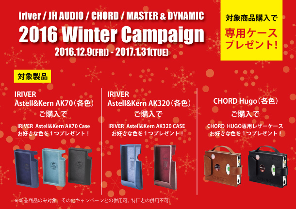 aiuto_winter_2_blog