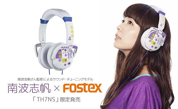 nanba_fostex_th7ns_01