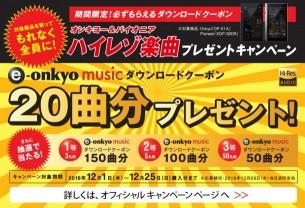 onkyo_pioneer_20