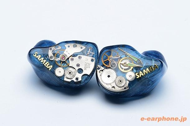 samba-watch-min