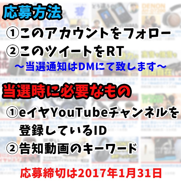 YouTube1000万回再生記念CP告知01