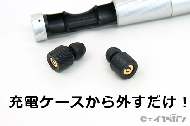 EARIN M-1-min