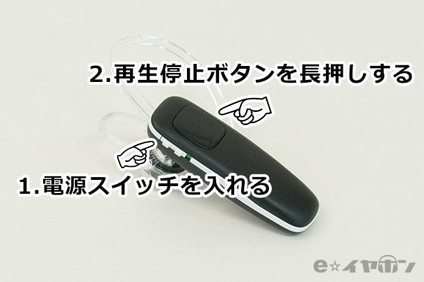 M70-min