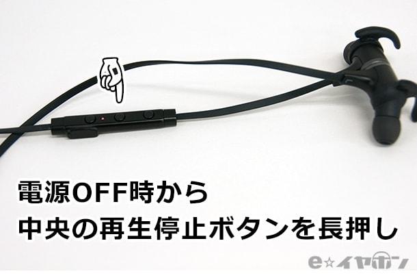 TaoTronics TT-BH07-min