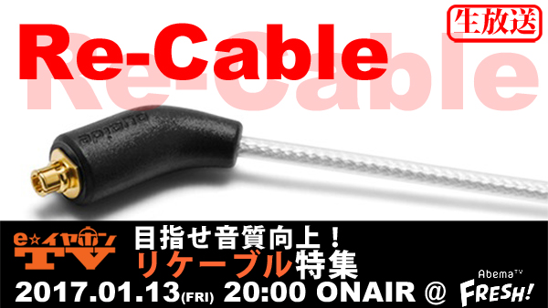 cable_600