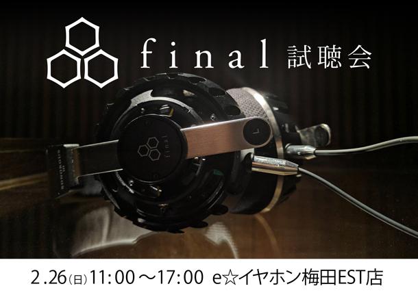 final_0226_umd_BLOG