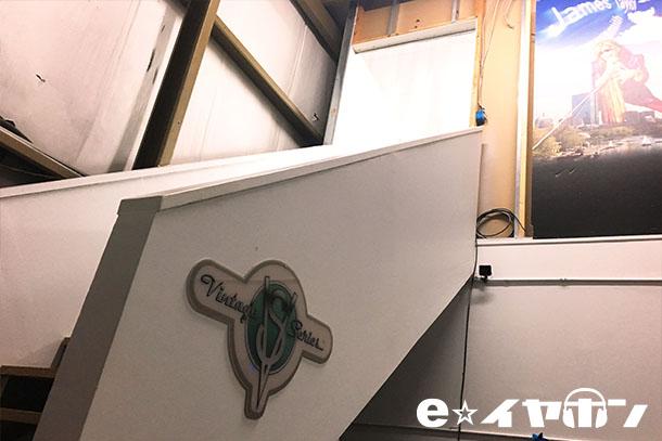 CTMの秘密がたくさんある2階へ!
