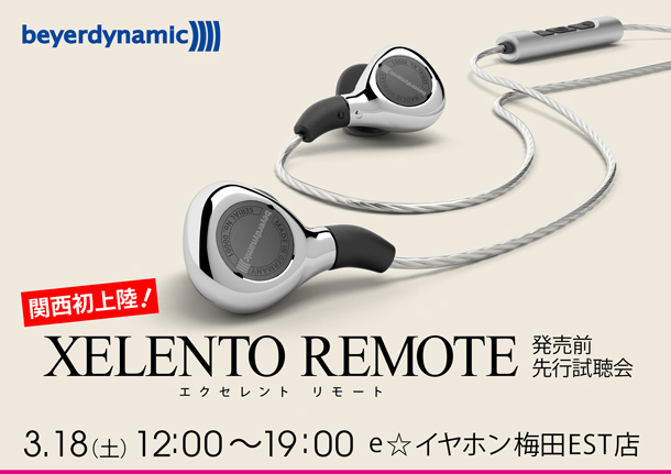 20170318_beyerdynamic_umd_BLOG